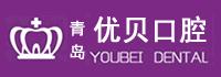 青岛优贝亚搏娱乐网页版入口门诊部