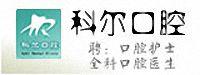 科尔亚搏娱乐网页版入口