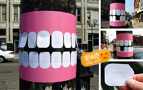 超有创意的牙医广告 你好,需要拔牙吗?